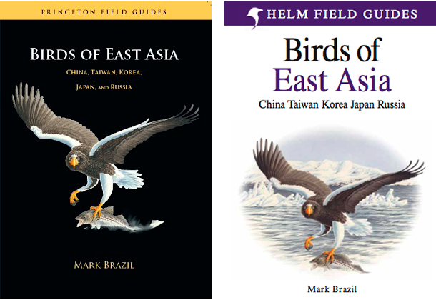 Covers of Mark Brazil's Birds of East Asia: North American version (L) and Helm Field Guides version.