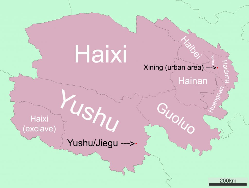 Map of Qinghai with the eight prefectural-level divisions in white. Last week, our team covered the 800 km from Yushu/Jiegu to Xining (both marked in black). Map courtesy Wikipedia.