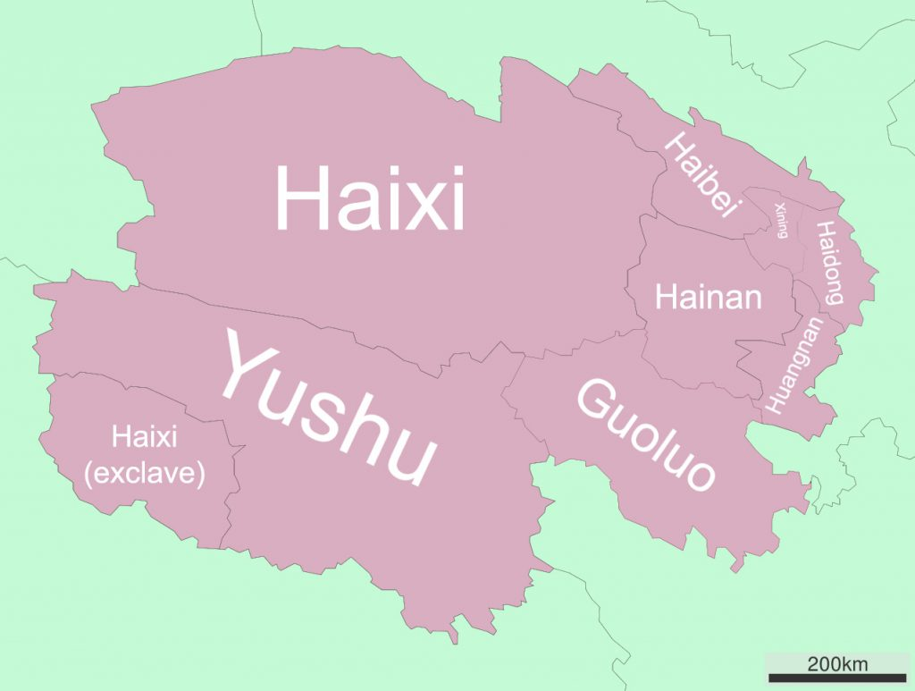 Map of Qinghai showing the eight prefecture-level divisions. With just 5.6 million inhabitants in an area larger than Texas, Qinghai is a vast, sparsely populated province. Map courtesy Wikipedia.