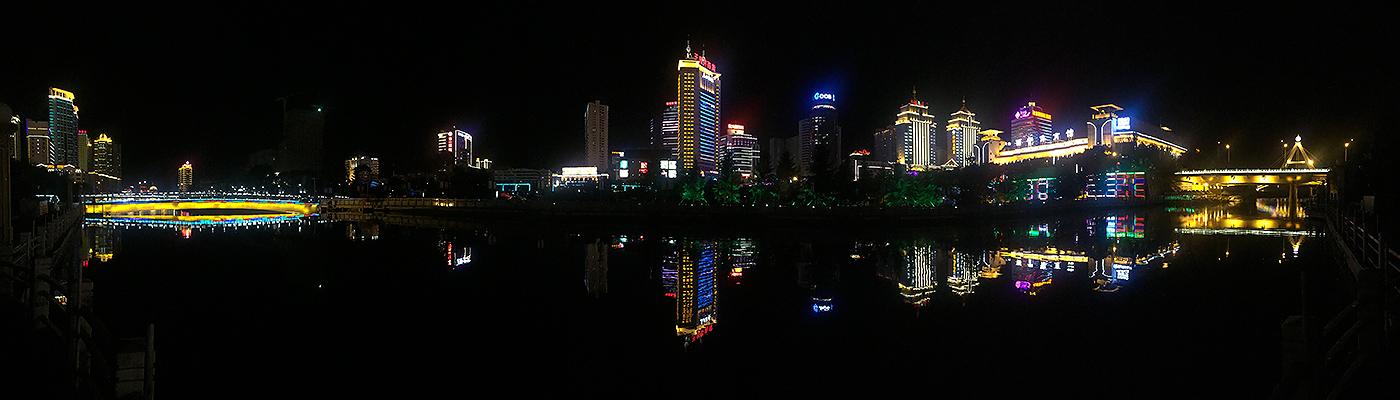 zhen xiàn bao book