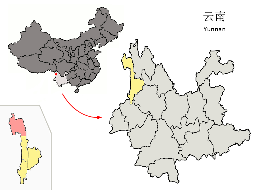 Location of Gongshan County (pink) and Nujiang Prefecture (yellow) within Yunnan, China. By Croquant (Own work) [CC BY 3.0 (http://creativecommons.org/licenses/by/3.0)], via Wikimedia Commons.