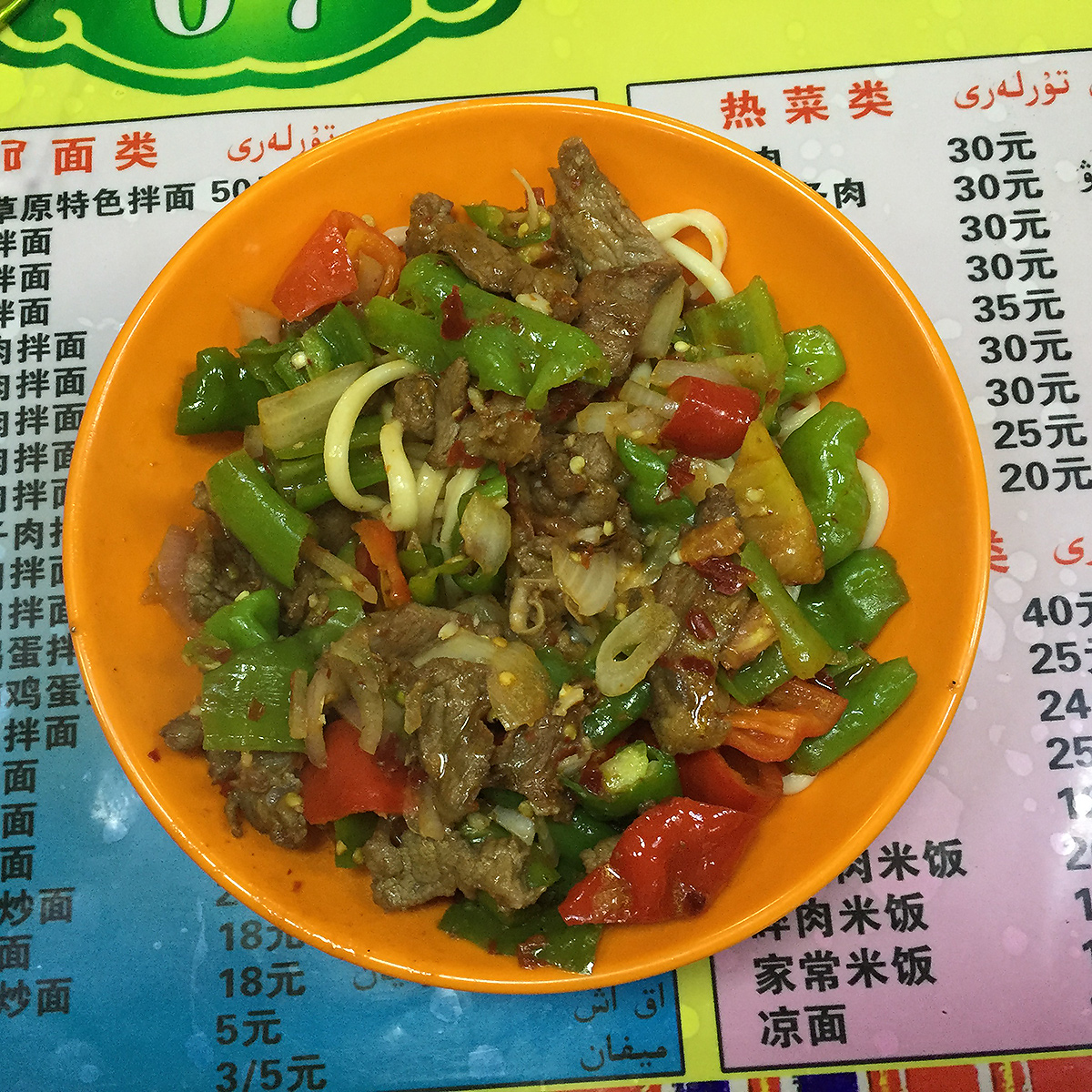Plate of noddles and mutton, Beitun, Xinjiang, 125 July 2017. (Craig Brelsford)