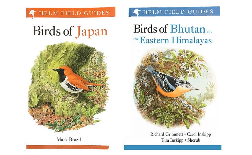 Book Review: <em>Birds of Japan</em> & <em>Birds of Bhutan and the Eastern Himalayas</em>