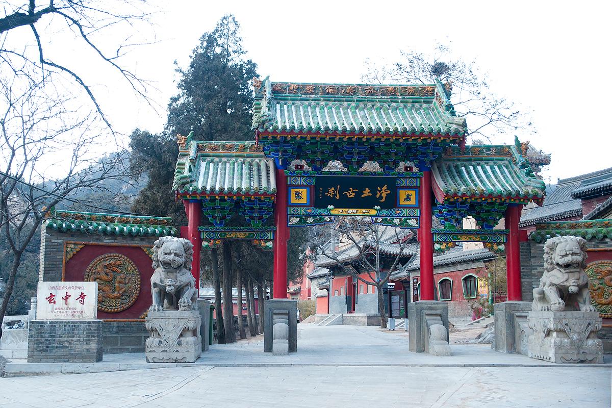 xuanzhong