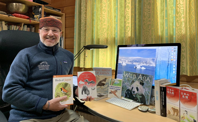 Exclusive Interview with Mark Brazil, Author of <em>Birds of East Asia</em>